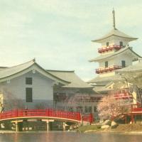 2129. Official Japan Pavilion Postcard (Golden Gate International Exposition, San Francisco, 1939)