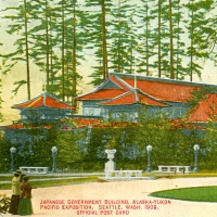 2130. Japanese Government Building, Alaska-Yukon Pacific Exposition, Seattle, Wash. 1909