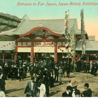 2131. Entrance to Fair Japan, Japan-British Exhibition (London, 1910)