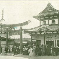 3356. Japanese Village (The Alaska-Yukon-Pacific Exposition, 1909)