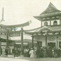 3356. Japanese Village (The Alaska-Yukon-Pacific Exposition, 1909)