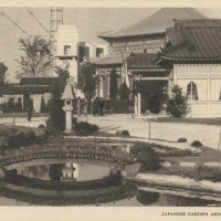 2873. Japanese Garden and Pavilion, A Century of Progress, Chicago  (1933)