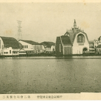 3481. The Commemoration of the Peace Exhibition in Tokyo, 1922