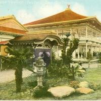 3347.  Japanese Pavilion, Panama Pacific International Exposition, San Francisco (1915)