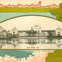 3559. Ueno Park, Tokyo Taishō Exposition (1914)