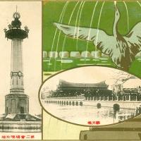 3560. Ueno Park, Tokyo Taishō Exposition (1914)