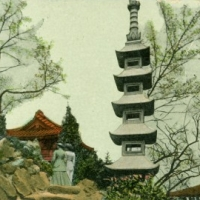 1030. In the Japanese Gardens - The Japan-British Exhibition, London, 1910
