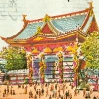 94. World's Fair 1904 - St. Louis U.S.A.