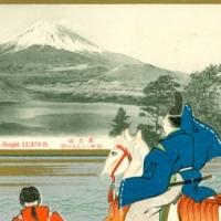1118. Mt. Fuji, Height 12,370 Ft.