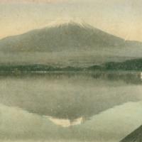 1241. Fuji from Yamanaka Lake