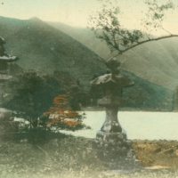 1242. The Hakone Lake