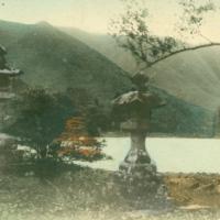 1242. The Hakone Lake