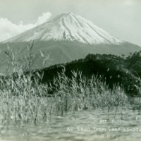 1244. Mt. Fuji as seen from Lake Kawaguchi