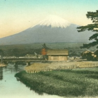 1247. Fuji from Yoshiwara