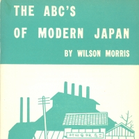 1652. The ABC's of Modern Japan (1946)
