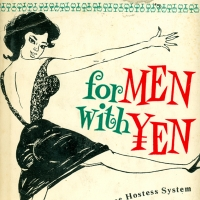 1737. For Men With Yen (1962)