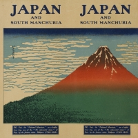 1994. Japan and South Manchuria (1926)