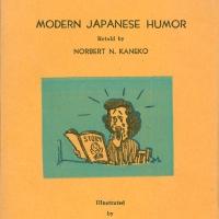 2832. Modern Japanese Humor (Sept. 1950)