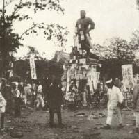 1203. Saigō Takamori Statue in Ueno Park