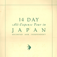1932. 14 Day All Expense Tour in Japan (n.d.)