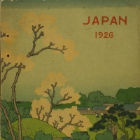 2065. Japan: Pocket Guide to Japan (1926)
