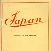 1888. Japan: Information for Visitors (1933)