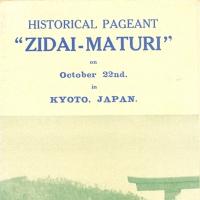 1629. Zidai [Jidai] Matsuri (n.d.)
