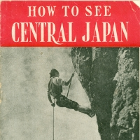 3371. How to See Central Japan (1946)