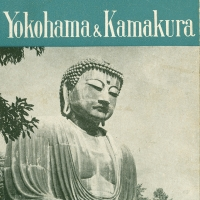 1563. How to See Yokohama and Kamakura (July 1946)