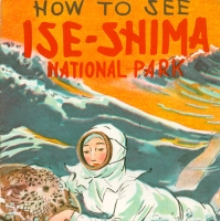 1566. How to See Ise-Shima National Park (March 1948)