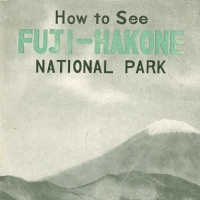 1574. How to See Fuji-Hakone (March 1947)