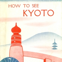 1577. How to See Kyoto (May 1932)