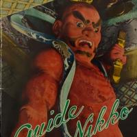 2050. Guide in Nikko [1960s]