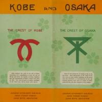 2051. Kobe and Osaka [ca. 1925]