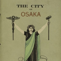 2059. The City of Osaka (1920)