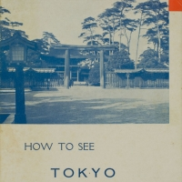 2062. How to See Tokyo [ca. 1932-1933]