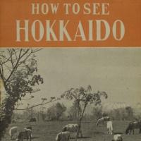 2063. How to See Hokkaido (1947)