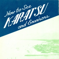 3550. How to See Karatsu and Environs (n.d.)