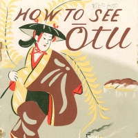3551. How to See Ōtu (April 1938)