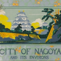 1993. City of Nagoya and its Environs (1927)