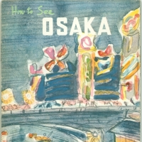 3335. How to See Osaka