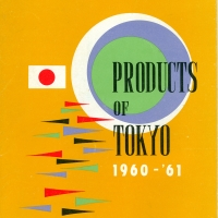 3425. Products of Tokyo (1960-1961)