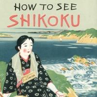 1838. How to See Shikoku (Jan. 1947)