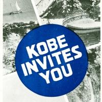 1640. Kobe Invites You (n.d.)