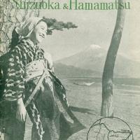 1778. How to See Shizuoka and Hamamatsu (July 1947)