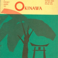 1779. A Pocket Guide to Okinawa (1964)