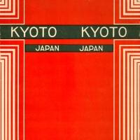 1926. Kyoto, Japan (n.d.)