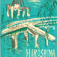 2935. Envelope for Fukkō no HIroshima postcard set