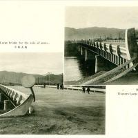 2920. Fukkō no HIroshima (Peace Bridge)