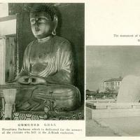 2914. Fukkō no HIroshima (Hiroshima Daibutsu and Monument)